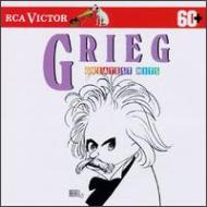 Greatest Hits Grieg