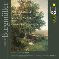 交響曲第2番、ピアノ協奏曲、序曲 シュマルフス&ヴッパータール響、ホカンソン