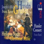 Christmas Music: Raml(Org)/ Hassler Consort