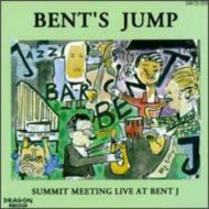 Bents Jump: Live At Bent