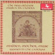 Las Cantigas De Santa Maria: New Orleans Musica Da Camera, Vox Feminae