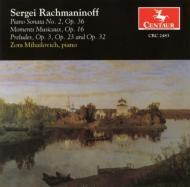 Piano Sonata.2, Prelides: Mihailovich(P)