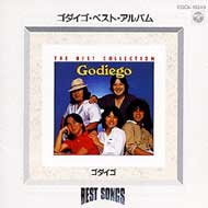 ゴダイゴ Godiego/Best Songs Godiego