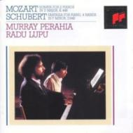 Piano Sonata For 2 Pianos / Fantasy: Perahia, Lupu
