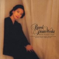 Piano Works: 小山実稚恵