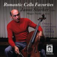 Romantic Cello Favorites シュタルケル