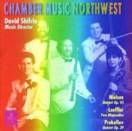 ニールセン:管楽五重奏曲、プロコフィエフ:オーボエ五重奏曲、レフラー:2つの狂詩曲 チェンバー・ミュージック・ノース・ウェスト