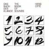 LastSeasons、合奏協奏曲《BlackSquare》/モスクワ室内管弦楽団