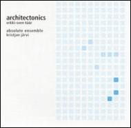 アーキテクトニクスI〜VII/K・ヤルヴィ(指揮)、ノールランド歌劇場響