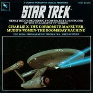 Star Trek -Soundtrack