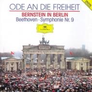 交響曲第9番 バーンスタイン / Ode To Freedom