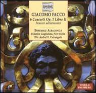 Pensieri Adriarmonici Op.1 Book.2(7-12): Cetrangolo / Albalonga.ens