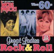 Great Ladies Of Rock N Roll -wcbs 60s