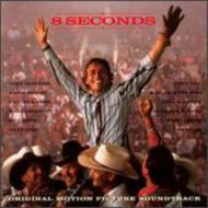 8 Seconds To Glory