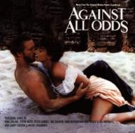 Against All Odds -Soundtrack