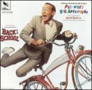 Pee Wee's Big / Back School -Soundtrack