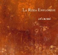 Sefarad Romances: La Roza Enflorese