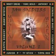 Jah Soldiers -Musical Weapon