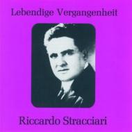 Riccardo Stracciari(Br)Operaarias Vol.1