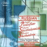Violin Sonata.2 / : Eschkenazy(Vn)Angelov(P)+shchedrin