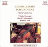 ヴァイオリン協奏曲(各収録) 西崎/ジーン/スロヴァキア・フィル