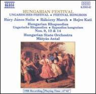 [ハンガリアンフェスティバル]<ハンガリー狂詩曲>第1番,2番,6番 アンタル/ハンガリー国立響