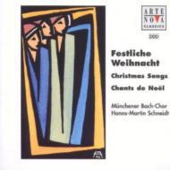 Munich Bach Choir