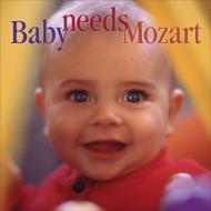 赤ちゃんのためのモ-ツァルト-babyneeds Mozart
