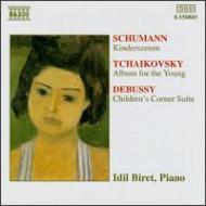 [子供のためのピアノ曲集]シューマン/チャイコフスキー/ドビュッシー ビレット