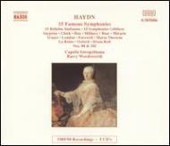 交響曲選集 ワーズワース&カペラ・イストポリターナ(5CD)