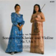 Violin Sonatas 天満敦子(Vn)深沢亮子(P)