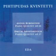 Piano Quintet: Pihtipudas Quintett +anton Rubinstein