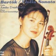 Violin Sonata.1, 2, Solo Sonata: 漆原朝子(Vn)Geretschlager(P)