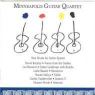 ギター四重奏のための新作 ミネアポリス・ギター四重奏団