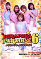 Parapara Paradise 6