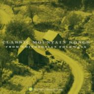 Classic Mountain Songs From Smithonian Folkways