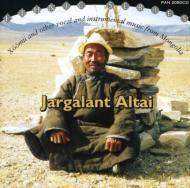 モンゴルのホーミー Jargalant Altai
