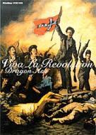 バンドスコア ドラゴン アッシュ/Viva La Revolution
