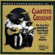 Very First Recorded Mariachi