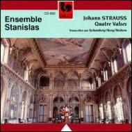 (Schoebnberg)transcriptions: Ensenble Stanislas