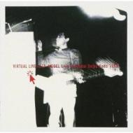 ヴァーチュアル・ライブ-3 [P-MODEL ライブ・アット 京大西部講堂 1982