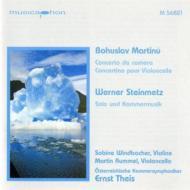 Concertos: タイス /
