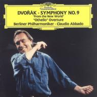 交響曲第9番 アバド&ベルリン・フィル +『オテロ』