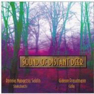 Sound Of Distant Deer