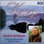 Finnish Romantic Songs