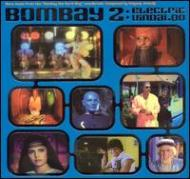 Bombay Vol.2 -Electric Vindalo