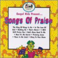 Gospel Kids -Songs Of Praise