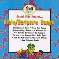 Gospel Kids -Bible Scripturesongs