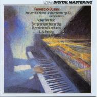 ピアノ協奏曲 バンフィールド(p)/ヘルビッヒ/バイエルン放送交響楽団