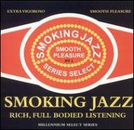 Smoking Jazz